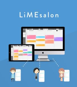 Les salons de coiffure se digitalisent homepage lime salon