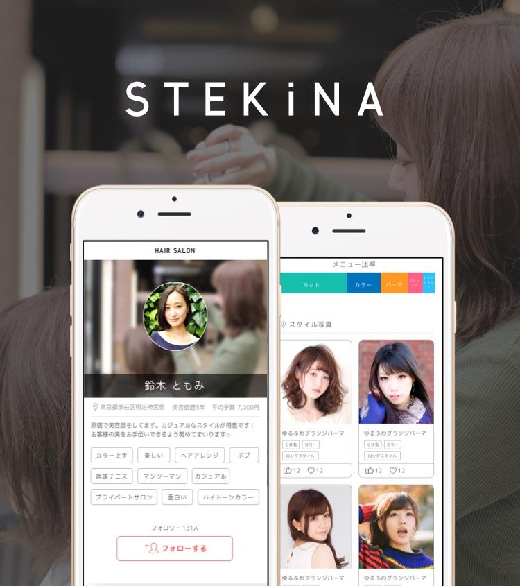 Trouvez un coiffeur qui vous convient sur STEKiNA !
