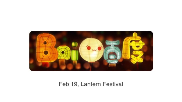 BAIDU, le géant du web chinois en moteur de recherche